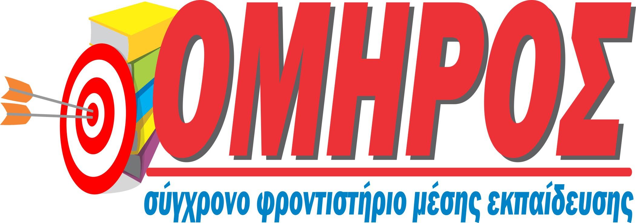 omiros-klkis-logo